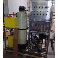 China Reverse Osmosis Sea Water Purification System , Seawater Desalination Plant on sale