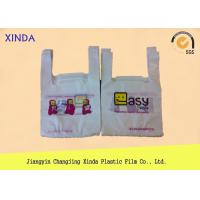 Quality Vest carrier T-shirt plastic black bags retail department stores factory direct supply for sale