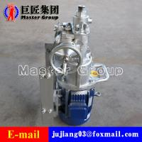 China KHYD140 rock electric drilling rig for coal mines wholesale