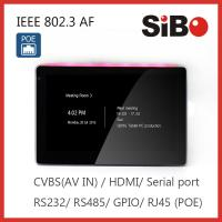 """China Meeting Room Booking Customized 7"""" Industrial Android Tablet PC wholesale"""