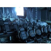 China PU Leather 5D Cinema System With High Definition Image , Easy For Installation wholesale