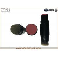 China Portable Stick type Color Face Makeup Blush Cream Makeup Cream with Brush wholesale