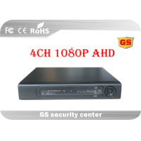 China Indoor AHD Digital Video Recorders For Security Cameras , Cloud DVR CCTV wholesale