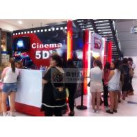 China Mini 5D Theater Equipment with Beautiful Cinema Cabin and 5D Simulator wholesale