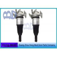 China Audi Q7 Air Suspension Struts 7L5616019D 7L5616020D 95533303420 95533303421 wholesale