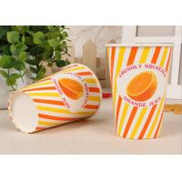 China Custom Design Take Out Cold Paper Cups For Beverage , Eco Friendly wholesale