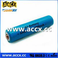 China Durable Crazy Selling lithium battery for mobile phone 2015 wholesale