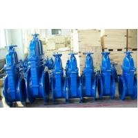 Quality DN700 RSV Ductile Iron Gate Valve With PN16 Pressure Rating SABS 664 Standard for sale