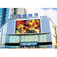 China High Resolution P10 Outdoor LED Video Display Waterproof SMD3535 wholesale
