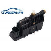 Quality RVH000055 Air Suspension Compressor Valve Block for Land Rover Sport Discovery 3 for sale