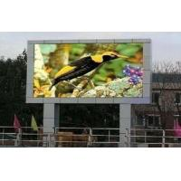 China IP65 Waterproof Tri Color LED Screen with Aluminum Cabinets, High Resolution wholesale