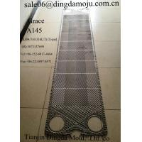 China APV A145  stainless steel / Tatinium/ Hastelloy C276  Plate for plate heat exchanger in 0.5mm/0.6mm/0.7mm/0.8mm/0.9mm/1m wholesale