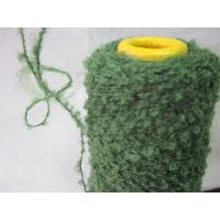 China Novelty Yarn wholesale