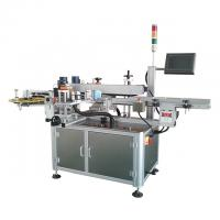 Buy cheap MT -200 Self Adhesive Sticker Labelling Machine For Round Bottle , High Speed from wholesalers