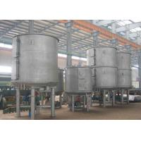 China Iron Powder Plate Disc Industrial Drying Machine Safe Industrial Plate Drying Equipment wholesale