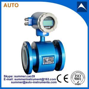 China low cost magnetic flow meter water price for sea water flow metering wholesale