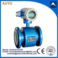 China water electromagnetic flow meter factory wholesale