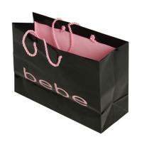 China Luxury Black Custom Made Shopping Bags With Logo For Cosmetics Packaging wholesale