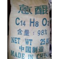 Quality Anthraquinone CAS 84-65-1 Dyestuff Intermediates 9,10-Anthracenedione for sale