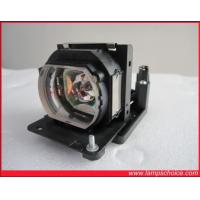 China PROJECTOR LAMP MITSTUBISHI VLT-XL5LP wholesale