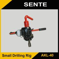 Quality Hot sale ,electric, garden use, small AKL-40 portable water well drilling equipment for sale