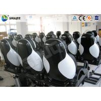 China Electronic System 5D Luxury Chair With Spray Air And Water wholesale