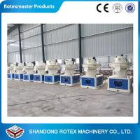 China Vertical Ring Die Pellet Mill Machine Complete Set Wood Pellet Production Line wholesale