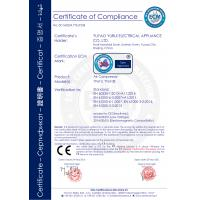 Yuyao City Yurui Electrical Appliance Co., Ltd. Certifications
