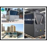 China Cooling Only Central Air Conditioner Heat Pump For Hotel And Other Commercial Stores wholesale