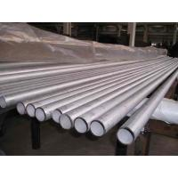 Quality Large Diameter 1/8 - 32 Inch Seamless Steel Plate Pipe Seamless Mechanical for sale