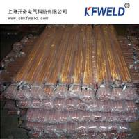 """China Manufactured Copper Ground Rod, diameter 17.2mm, 3/4"""", 2.4m length wholesale"""