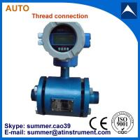 China Thread connection type magnetic flow meter uesd for milk/drinking water/beer with low cost wholesale