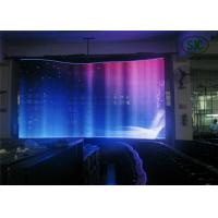 China Flexible Advertising LED Screens DIP RGB , Led Curtain Display wholesale