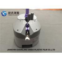 China 3.6kg Smart Filling Packaging Mini Tripod 1000 Void Filling Air Pouch Machine wholesale