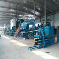 Buy cheap Automatic municipal waste recycling plant urban garbage sorting plant for sorting MSW to RDF from wholesalers