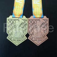 China Indonesia city running competition medal customization, production of Marathon Medal of Honor, antique bronze medal wholesale