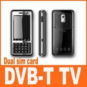China DVB-T Digital TV Mobile Phone (DVB-T3688) wholesale