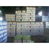 China office a4 paper 70gsm,75gsm,80gsm wholesale