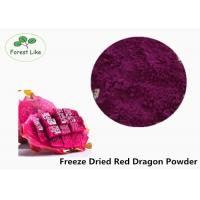 China 80 Mesh Health Care Dried Red Dragon Fruit Powder For Bakery Restaurant Snacks wholesale