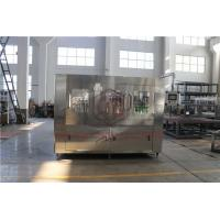 China Commercial Washing Filling And Capping Machine , Ro Water Bottle Packing Machine wholesale