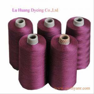 China 100%white silk yarn on sale