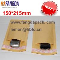 China 150'*215mm Customized kraft  paper air Bubble mailer padded envelope #C wholesale