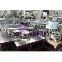 China 25000BPH Bottle Water Filling Machine With Siemens PLC And Two Pieces Construction wholesale