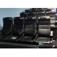 Buy cheap Commercial 4D Cinema Theater With Arc / Flat Screen TMS Systems Compatible from wholesalers