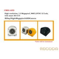 China High Resolution IR Car Reversing Camera For School Bus , 850nm Infrared Spectrum wholesale