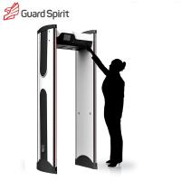 China LCD colorful screen Archway Metal Detector metal detector security gate with battery supply wholesale