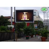 China P16 Outdoor Full Color LED Display Energy Saving with IP54 wholesale