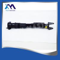 China Mercedes W251 Rear Air Suspension Shock A2513201931 with ADS wholesale