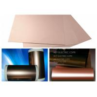 Buy cheap Double Sided polyimide fccl Copper Clad Laminate rolls for Circuit board from wholesalers
