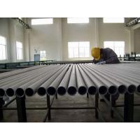 Buy cheap Welded Stainless Steel Seamless Pipes ASTM A312 / A312M TP316 , TP316L With 1 from wholesalers